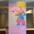 Post it arcade animation